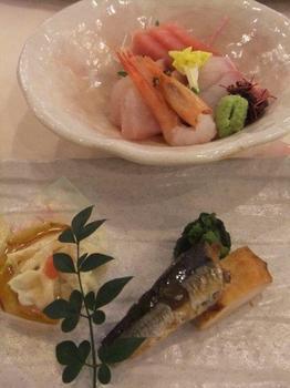 米良前菜.jpg